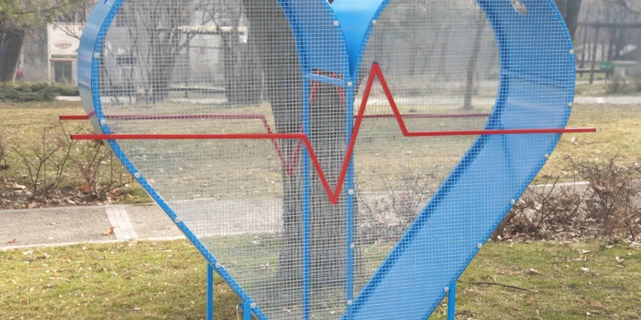 Метално сърце за капачки има вече и в Ракитово