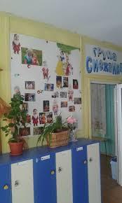 Детските градини в Община Велинград отварят на 1 юни