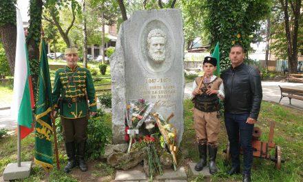 Велинград отново почете героите в Деня на Ботев