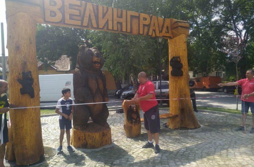 Уникална дървена пластика посреща гостите на Велинград