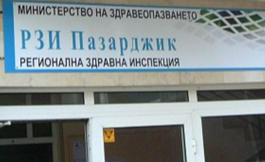 РЗИ Пазарджик съобщава за шест положителни проби за COVID-19 през последното денонощие