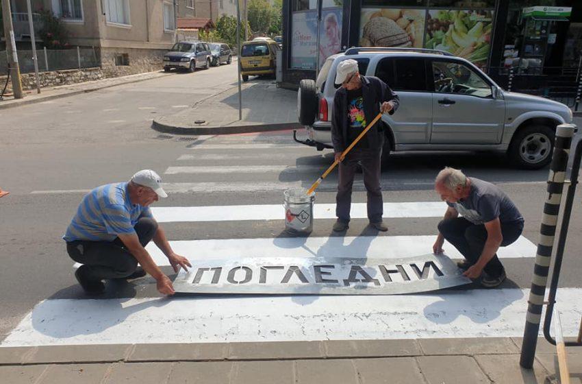 Подновяват маркировката по пешеходните пътеки във Велинград