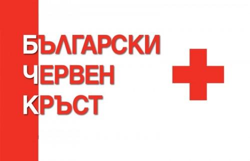 БЧК Пазарджик раздава хранителни пакети на засегнати от епидемичната обстановка