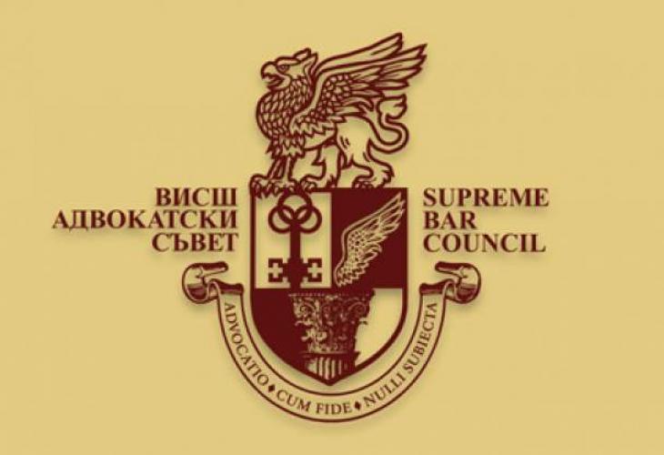 22 ноември е Ден на българската адвокатура
