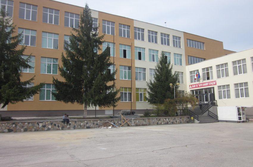 """Общинският кризисен щаб Ракитово даде отрицателно становище за дистанционно обучение в СУ """"Св. Кл. Охридски"""""""