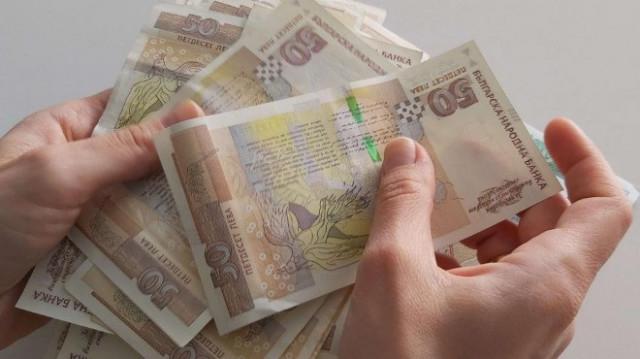 НСИ: За обл. Пазарджик средната брутна месечна раб. заплата за юли 2020 г. – 1 071 лв, август – 1 069 лв, септември – 1 117 лв