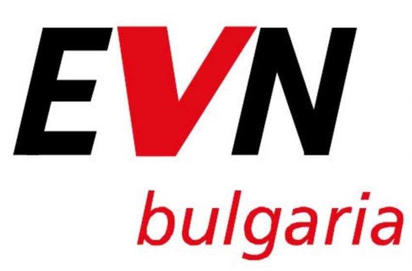 EVN съветва: Използвайте онлайн и дистанционните услуги на компанията