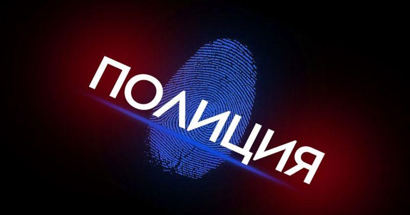 Ракитовски полицаи иззеха акцизни стоки без бандерол в гр. Костандово