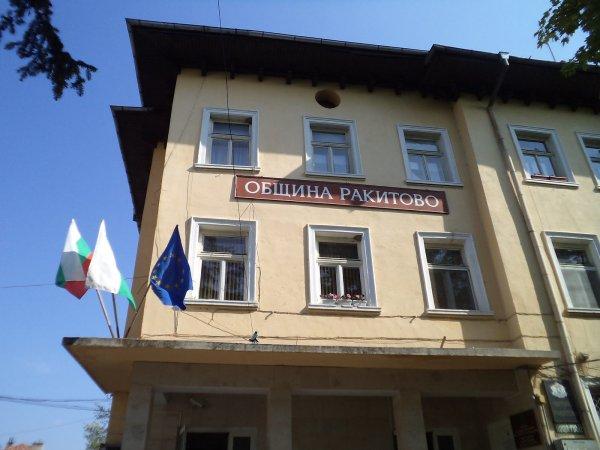 Опрощават наемите на затворени заради пандемията търговски обекти в Община Ракитово