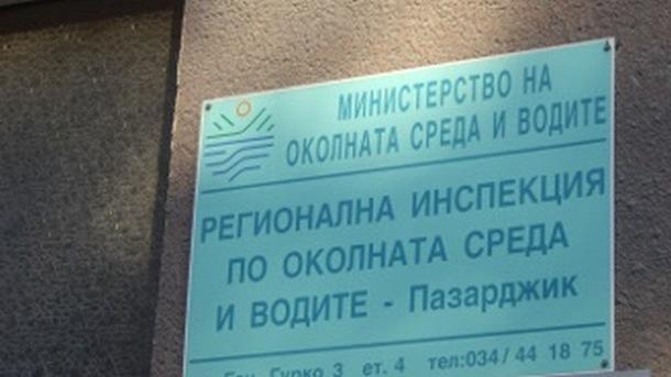 РИОСВ-Пазарджик обявява 3 защитени зони, между тях и от региона на общините Велинград и Ракитово
