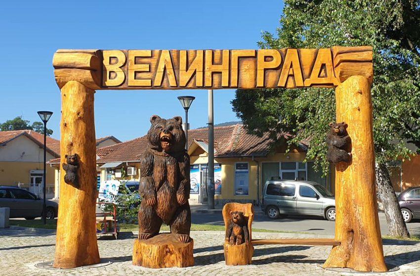 СПА курортите са най-предпочитани в пандемията, най-посещаван е Велинград