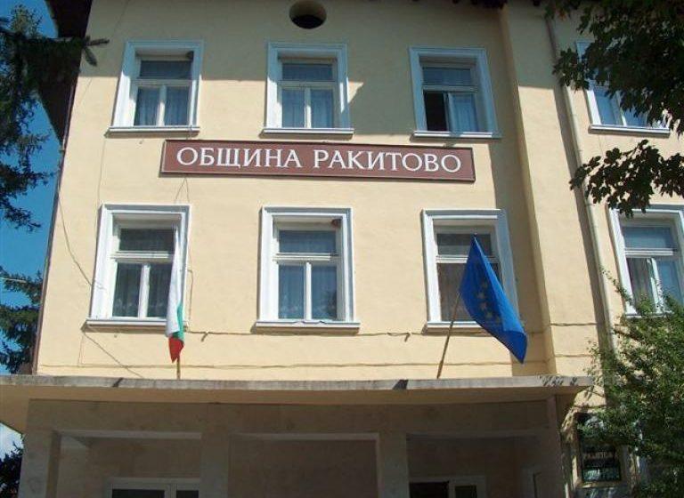 Взимат се превантивни мерки за предотвратяване на пожари в горски и полския фонд в Общ. Ракитово