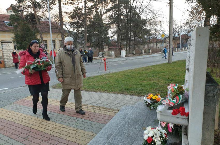 Велинград отбеляза 143 години от Освобождаването на Чепинско