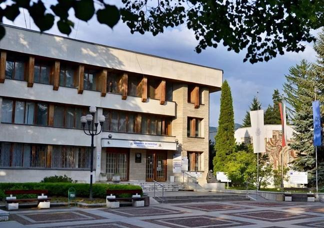 Община Велинград продължава социалната си ангажираност и през 2021 година