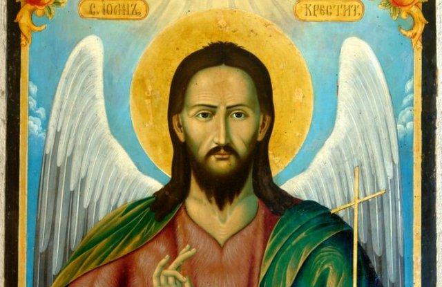 7 януари – Ивановден! Църквата почита Св. Йоан Предтеча, който е кръстил Христос
