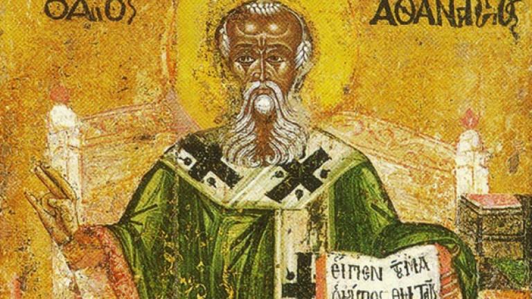 Православната църква почита на 18 януари Свети Атанасий Велики