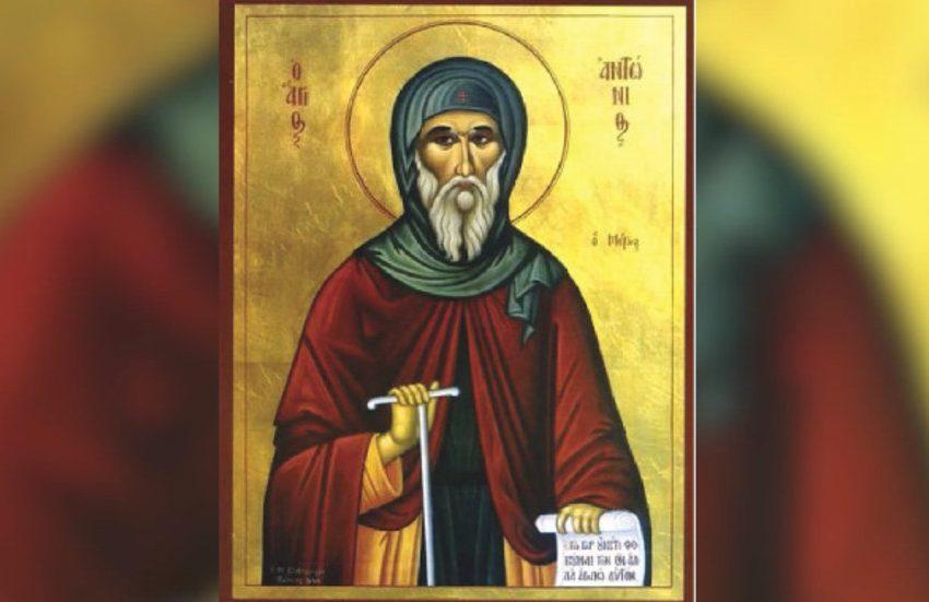 Църквата почита паметта на Преподобни Антоний Велики на 17 януари