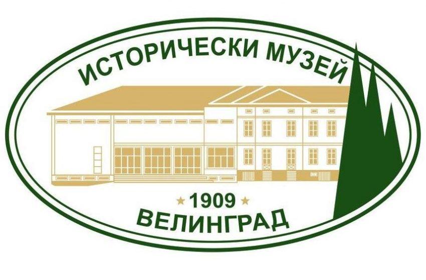 Видеоразходка из новата изложба на Исторически музей – Велинград