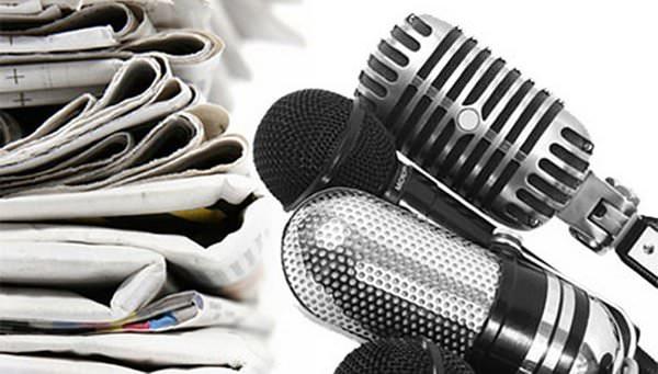 На 25 януари се отбелязва Световния ден на средствата за масова информация