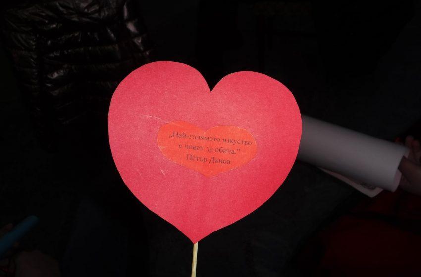 """""""Да говорим за любов"""" – литературна  вечер в гр. Ракитово посветена на празника Св. Валентин"""