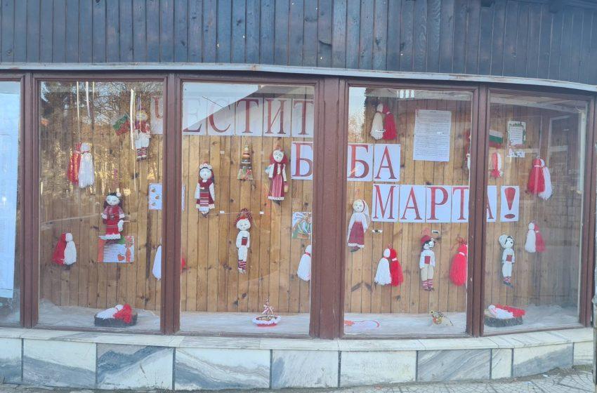 Баба Марта пристигна в гр. Ракитово