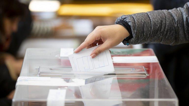 ЦИК: решение за назначаване на РИК в 13-ти Пазарджишки изборен район – изборите за народни представители 4-04-2021
