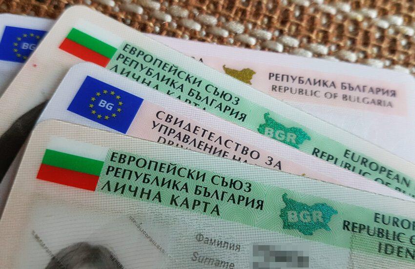 Общинска администрация Ракитово и РУ-Велинград напомнят, че валидността на личните документи се удължава с 6 м.