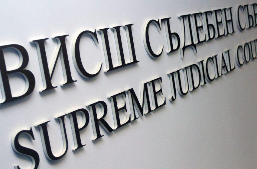 Отличават посмъртно съдия Петричев от Велинград със златно отличие I-ва степен