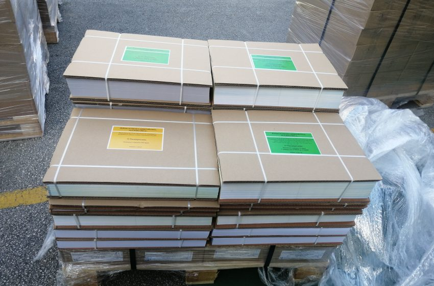 Бюлетините за предстоящите парламентарни избори бяха доставени за обл. Пазарджик
