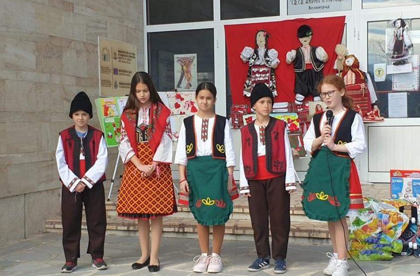 """Наградени бяха участниците в регионалния конкурс """"Мартичка"""" във Велинград"""