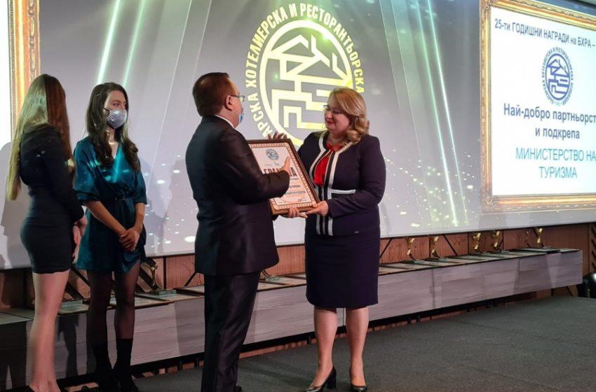 Честито: Велинградски хотели обраха наградите на хотелиерската асоциация