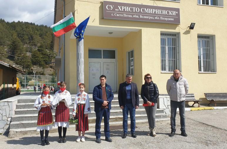 Започна обновяването на поредното училище в община Велинград