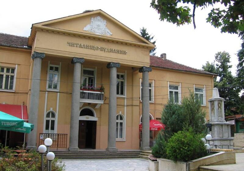 """Библиотеката в гр. Ракитово кани на """"Маратон на четенето"""" пред камера до 23 април 2021 г."""