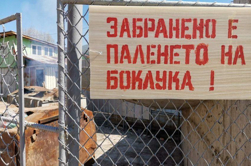 """НЧ """"Методий Драгинов"""" и кметство Драгиново, общ. Велинград организираха """"МАСОВО ПОЧИСТВАНЕ"""""""
