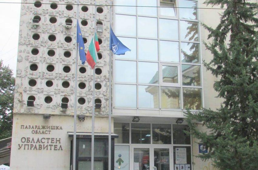 Врид областният управител Йордан Кожухаров насрочи на 15 май консултации за състава на РИК – Пазарджик