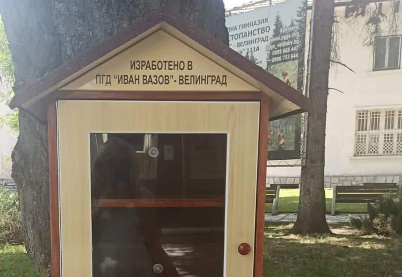 Малки библиотеки в центъра на Велинград  очакват книги и читатели