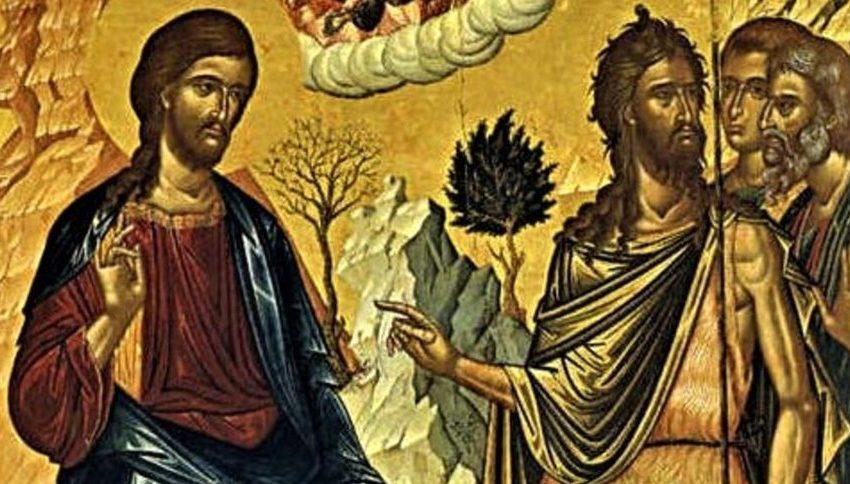 24 юни – Еньовден, чества се рождението на Св. Йоан Кръстител