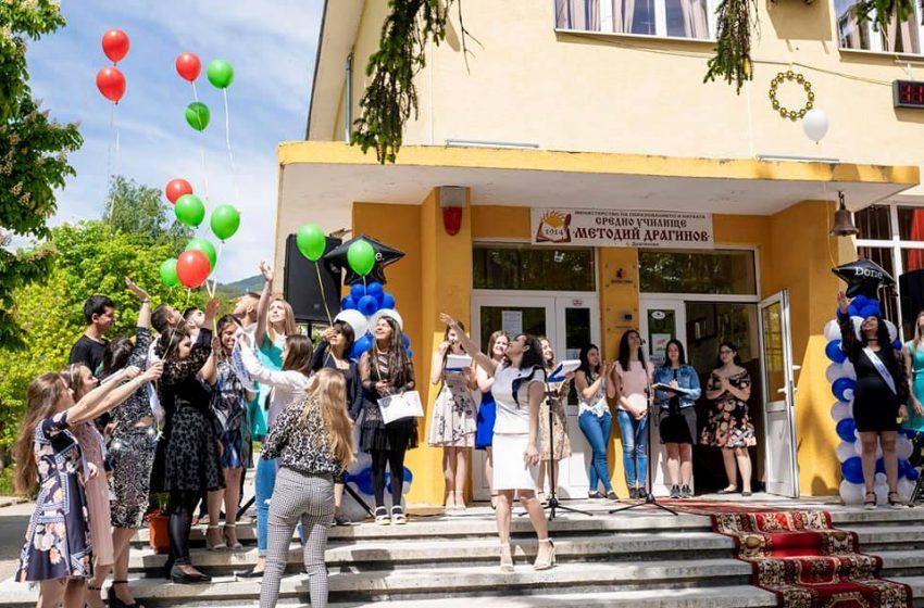 """СУ """"Методий Драгинов"""" с. Драгиново с два спечелени проекта по програма Еразъм+"""