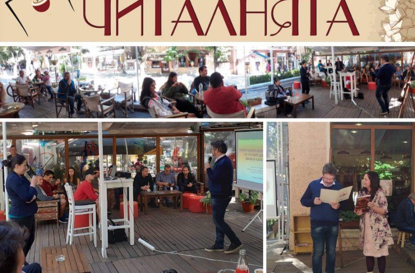 Във Велинград изнесе беседа гост-лектор от Виенския университет