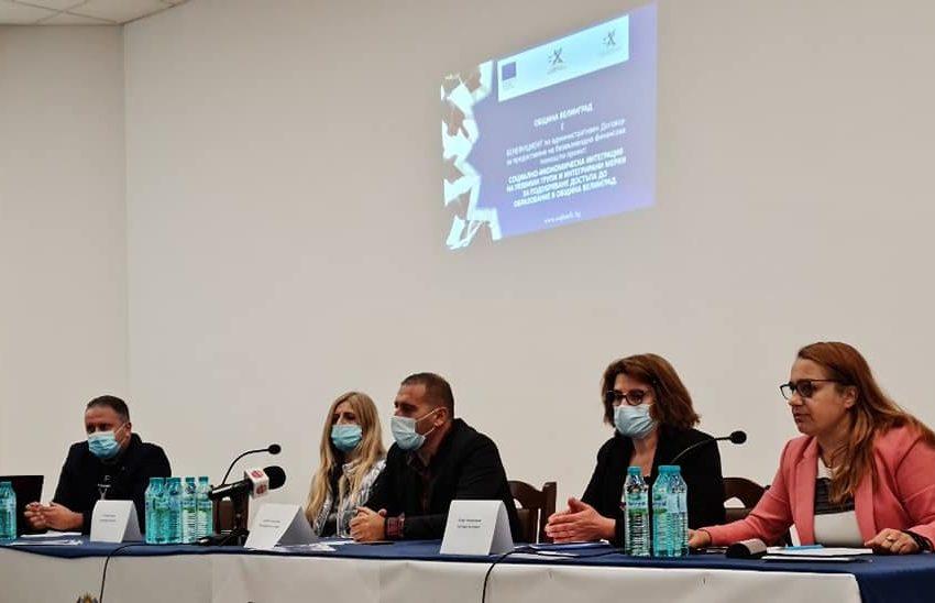 Община Велинград започва мащабен социален проект